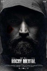 Rocky Mental (2017) Punjabi