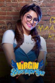 Virgin Bhanupriya (2020) Hindi
