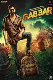 Gabbar is Back (2015) Hindi