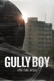 Gully Boy (2019) Hindi