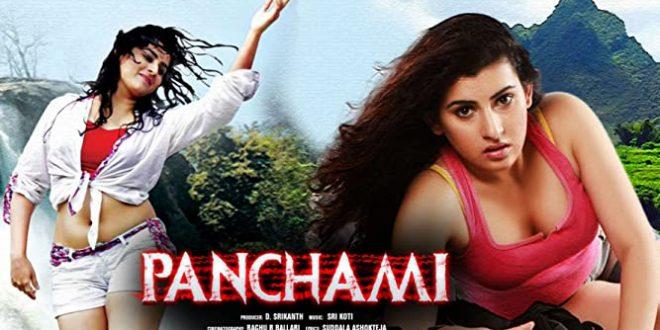 Panchami (2014) Hindi