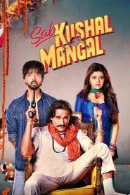 Sab Kushal Mangal (2020) Hindi