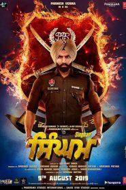 Singham (2019) Punjabi