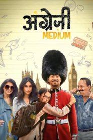 Angrezi Medium (2020) Hindi