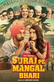 Suraj Pe Mangal Bhari (2020) Hindi