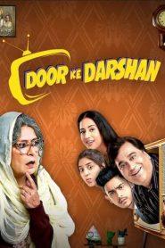 Doordarshan (2020) Hindi