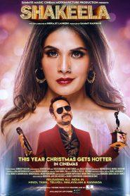 Shakeela (2020) Hindi