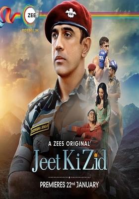 Jeet Ki Zid 2021 Hindi Complete Zee5 Watch Online HD