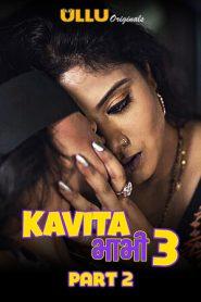 Kavita Bhabhi Season 3 Part 2 2021 ULLU