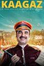 Kaagaz 2021 Hindi Movie Zee5