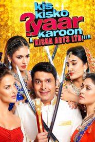Kis Kisko Pyaar Karoon (2015) Hindi