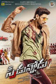 Speedunnodu 2016 South Hindi