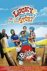 Lucky DI Unlucky Story (2013) Punjabi