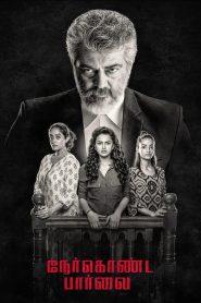 Nerkonda Paarvai (2019) Hindi Dubbed