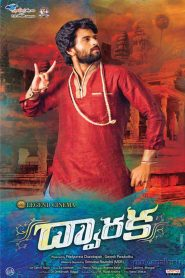 Dwaraka (2017) South Hindi Dubbed