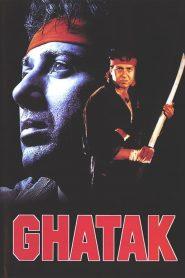 Ghatak (1996) Hindi