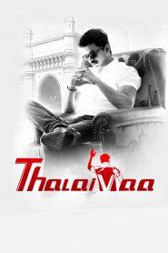 Thalaivaa The Leader (2013) South Hindi Dubbed