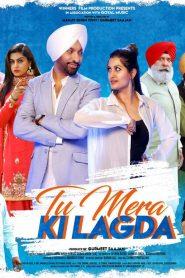 Tu Mera Ki Lagda 2019 Punjabi