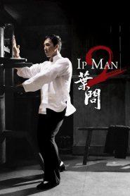 Ip Man 2 (2010) Hindi Dubbed