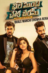 Bhale Manchi Chowka Beram (2018) South Hindi