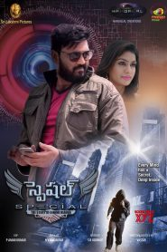 Special The Story of a Mind Reader (2020) Hindi Dubbed
