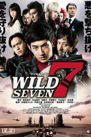 Wairudo7 (2011) Hindi Dubbed
