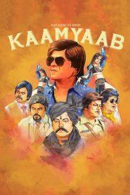 Kaamyaab (2020) Hindi