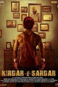 Kirdar E Sardar (2017) Punjabi