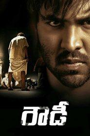 Rowdy (2014) South Hindi Dubbed