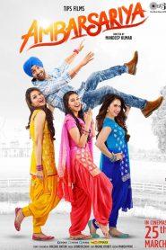 Ambarsariya (2016) Punjabi