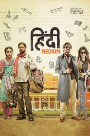 Hindi Medium (2017) Hindi