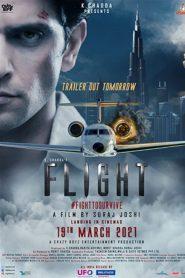 Flight (2021) Hindi