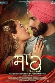 Saak (2019) Punjabi