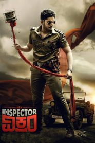 Inspector Vikram (2021) South Hindi Dubbed