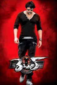 Rebel (2012) South Hindi Dubbed