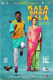 Kala Shah Kala (2019) Punjabi