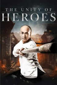 The Unity of Heroes (2018) Hindi Dubbed