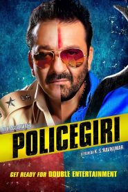 Policegiri (2013) Hindi