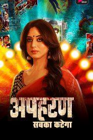 Apharan (2018) Hindi Season 1 Complete ALTBalaji