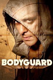 Bodyguard (2011) Hindi