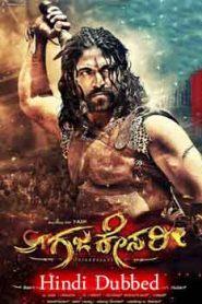 Gajakesari (2014) Kannada Hindi Dubbed