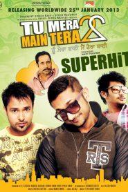 Tu Mera 22 Main Tera 22 (2013 Punjabi