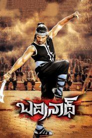 Badrinath (2011) Hindi Dubbed