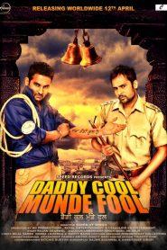 Daddy Cool Munde Fool (2013) Punjabi