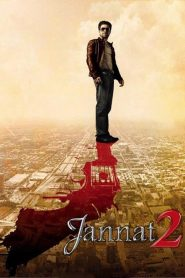 Jannat 2 (2012) Hindi