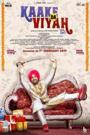 Kaake Da Viyah (2019) Punjabi