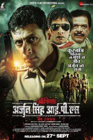 Officer Arjun Singh IPS (2019) Hindi