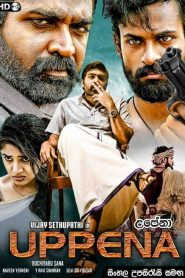 Uppena (2021) South Hindi Dubbed