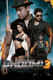 Dhoom 3 (2013) Hindi