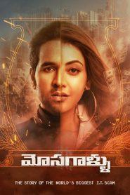 Anu and Arjun (Mosagallu 2021) South Hindi Dubbed